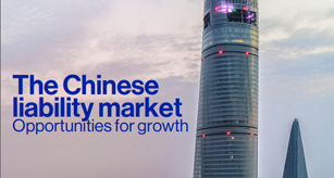 The Chinese liability market: Opportunities for growth